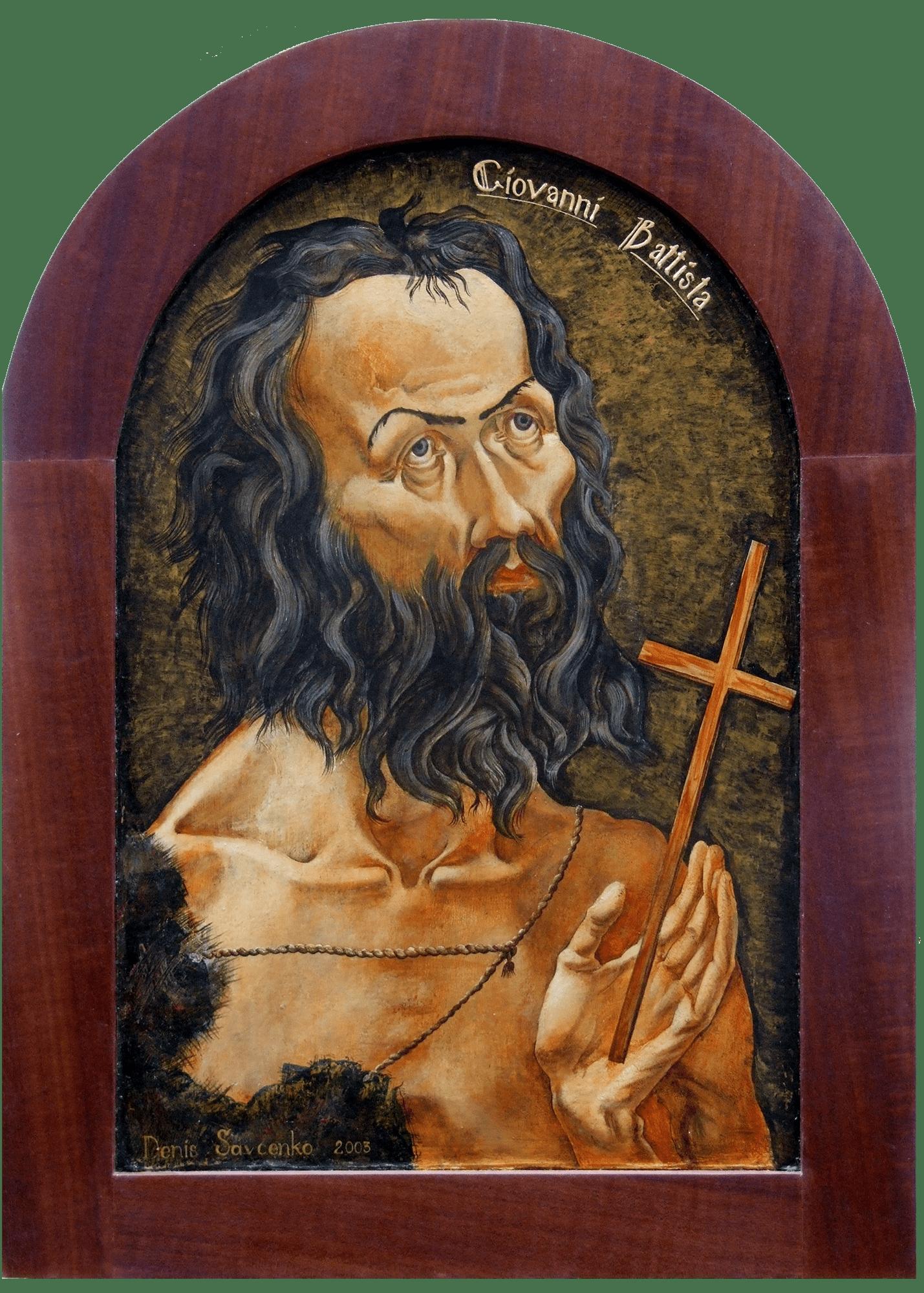 Denys Savchenko. Religious painting. Saint John the Baptist