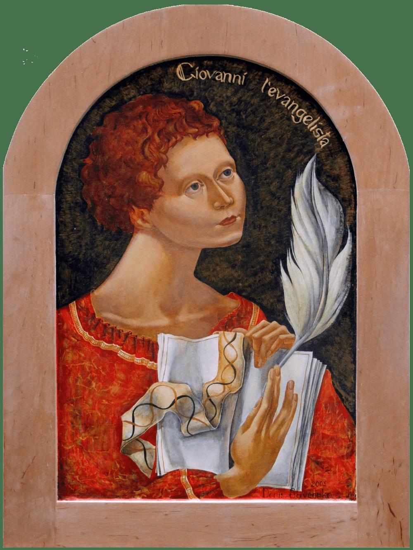 Denys Savchenko. Religious painting.